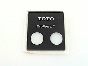 Toto USA Cover Glass for TET3LN#SS Series Sensor High Efficiency Toilet Flush Valves TTH559EDV553