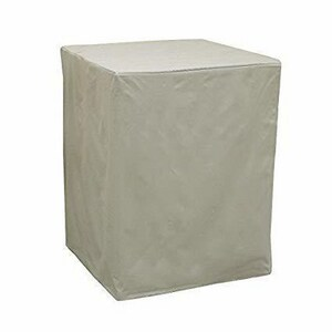 42 in. Polyester Cooler Cover D8988