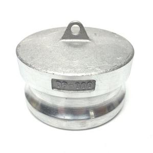 PT Coupling 3 in. Aluminum Dust Plug PCF300W