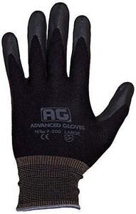 Advanced Gloves-KB Optics L Size Nylon and Nitrile Gloves in Black ANITEXP200BKLG