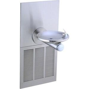 Elkay SwirlFlo® 7.5 gph Water Cooler with Chiller in Stainless Steel EERPBM8K