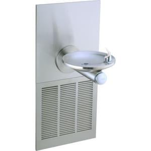 Elkay SwirlFlo® Filtered Fountain in Stainless Steel ELRPB8K