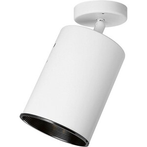 Progress Lighting 1-Light Multi Directional Wall or Ceiling Heat Lamp in White PP639730