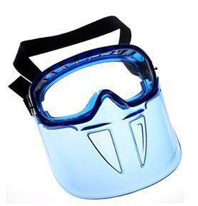 Jackson Safety Frame Clear Lens Face Shield in Blue J18629