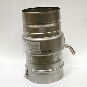 Noritz America Stainless Steel Drip Tee Vertical Condensate Drain NDT4V