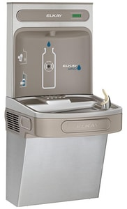Elkay EzH2O® 8 gph. Electric Cooler Wall- Mount Water Fountain EEZS8WSSK