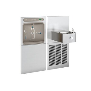 Elkay EzH2O® Bottle Filling Station with Single Refrigerated Fountain ELZWSSS8K