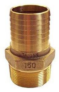 Merrill Manufacturing Insert x Male Brass Adapter BRIMA