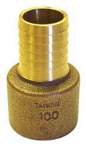 Merrill Manufacturing Insert x Female Brass Adapter BRIFA