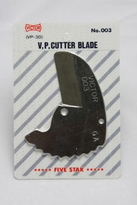 O'Connor Sales Blade Cutter F003