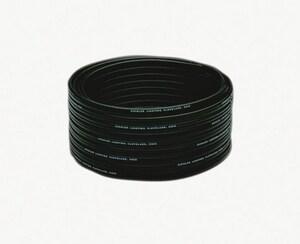 Kichler Lighting Accessory Cable KK15501BK